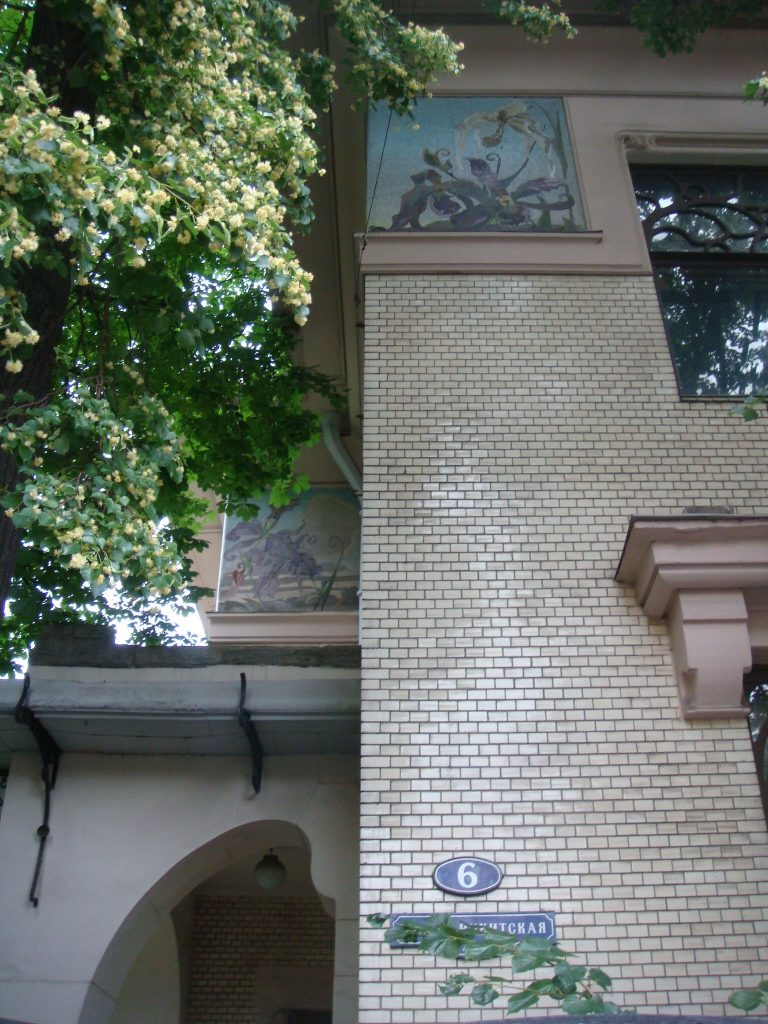 Ryabushinsky house