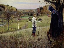 Vision to the Youth Bartholomew by M. Nesterov