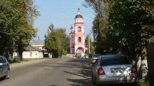 Borovsk, small street